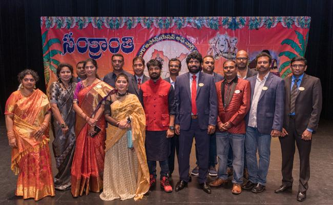 North Texas Telugu Association Celebrates Sankranti Festival In Dallas - Sakshi