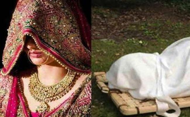 Bride Commits Suicide in Hyderabad - Sakshi
