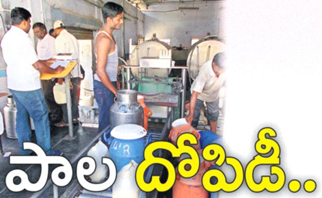 Private Dairies Loss to Dairy Farmers in YSr kadapa - Sakshi