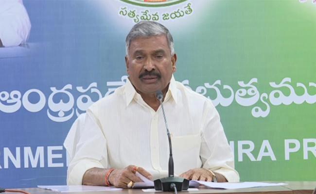 Peddireddy Ramachandra Reddy Says Record For Distribution Of Pensions - Sakshi