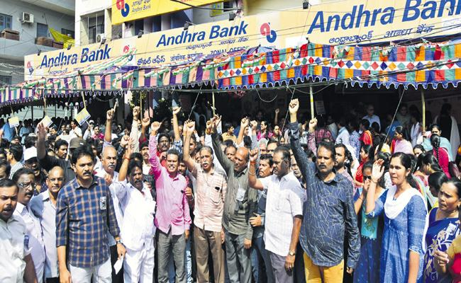 Banking sector stopped with the Strike of bank employees - Sakshi