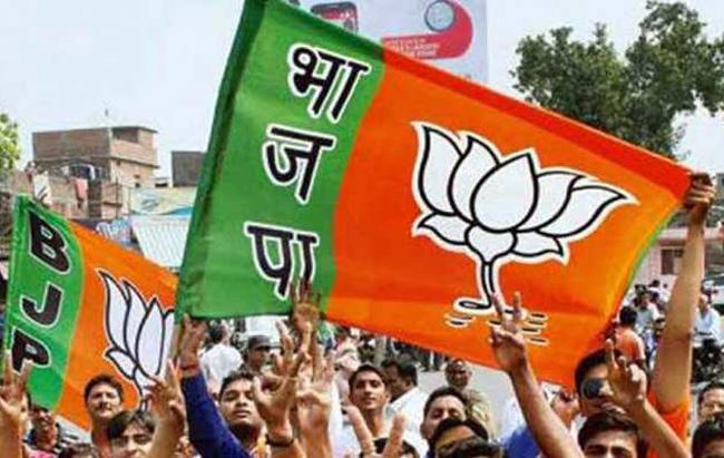 Karnataka BJP Tweet on National Population Register Draws Flak - Sakshi