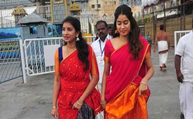 Jhanvi Kapoor Visits Tirupati To Seek Blessings Of Lord Venkateshwara - Sakshi
