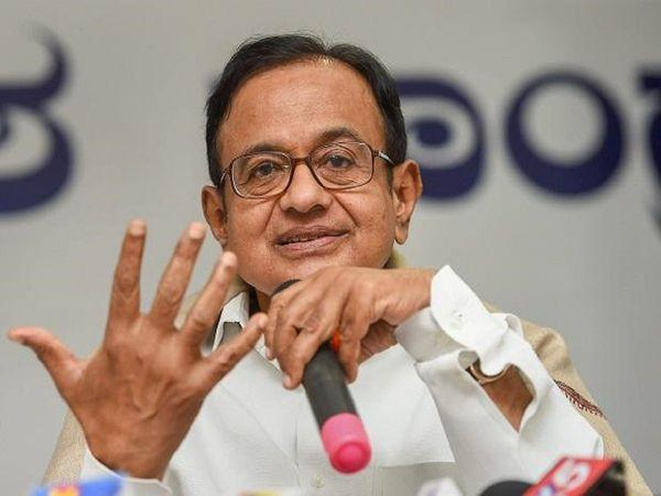 Chidambaram Lashes Out At Govt Over Economy - Sakshi