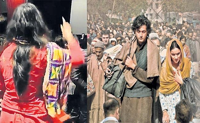 Kashmiri Pandit Women Lashes On Shikara Movie In Theatre - Sakshi