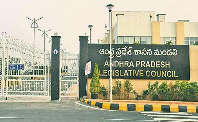 Andhra Pradesh Legislative Council Secretary Stalled Select Committee - Sakshi