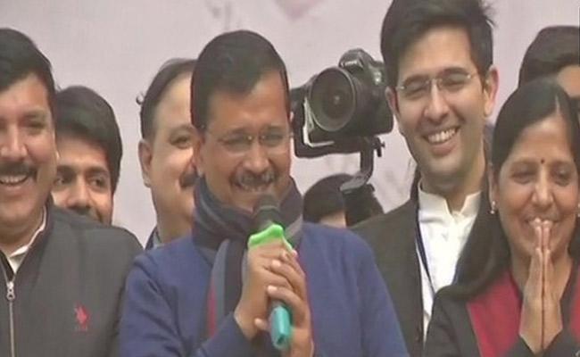 Arvind Kejriwal Response Delhi Election Victory - Sakshi