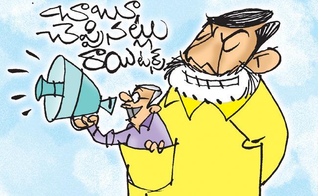 Chandrababu Naidu Planning Behind Reuters Story On KIA - Sakshi