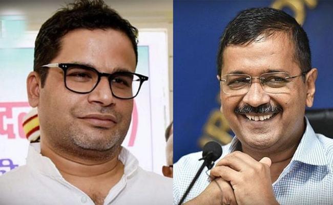 Prashant Kishor Respond On Delhi  Election 2020 Results - Sakshi