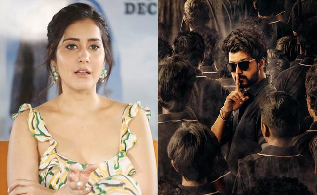 Rashi Khanna Romance With Hero Vijay in Master Movie - Sakshi