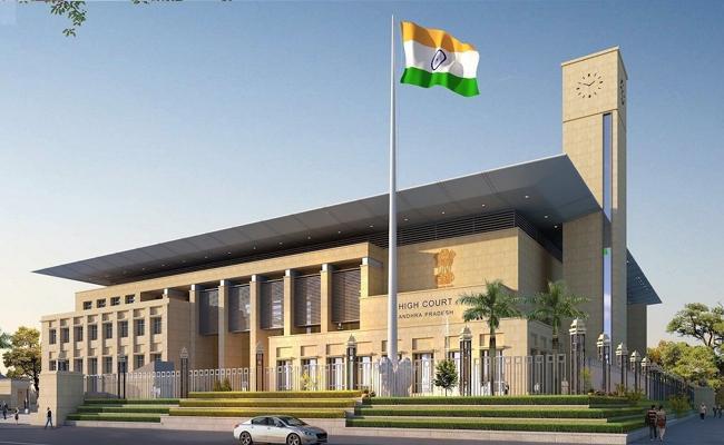 High Court Postpones Enquiry On Vigilance Commission Shifting Petition - Sakshi