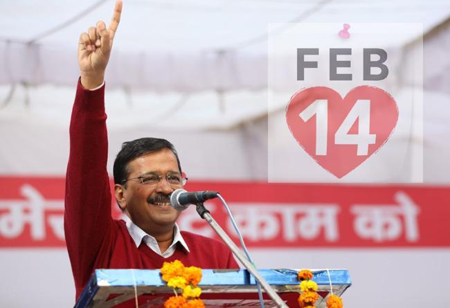 Delhi Election Results 2020: Arvind Kejriwal Date With Feb 14 - Sakshi