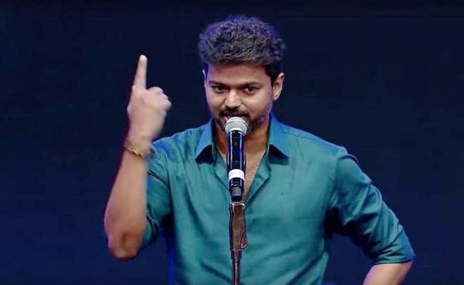 Once Again Hero Vijay Political Party News in Tamil nadu - Sakshi