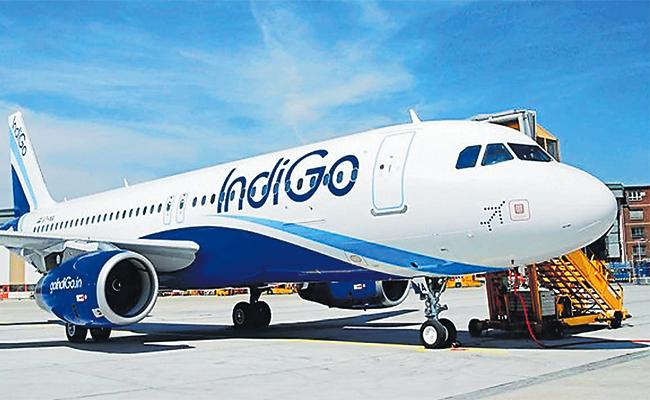 Indigo Announce Valentine Offer on Ticket Prices - Sakshi