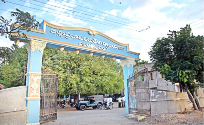 Zillaparishad CEO Ramana Reddy Missing From 3Months Anantapur - Sakshi