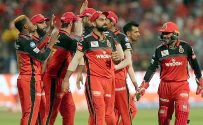IS Royal Challengers Bangalore To Get A New Name - Sakshi