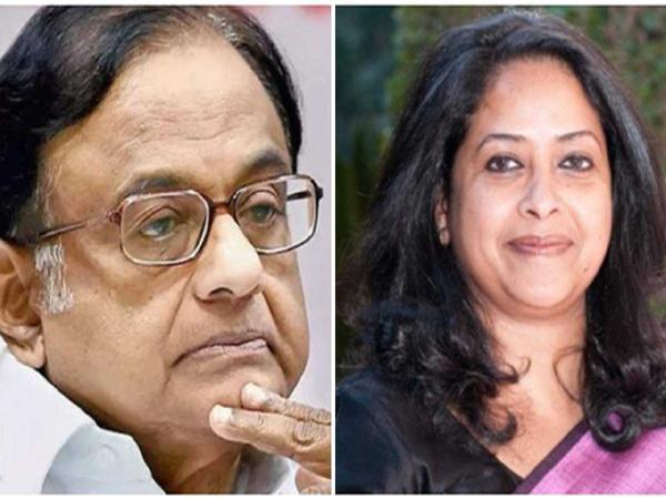 Chidambaram Congratulates AAP On Landslide Victory - Sakshi