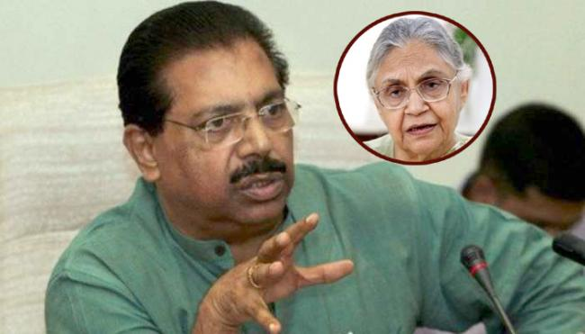 PC Chacko Quits As Delhi Congress Party Incharge - Sakshi