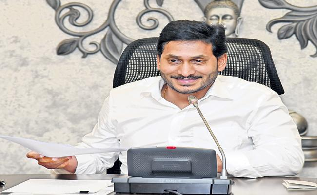 CM YS Jagan Mohan Reddy Comments about those who do not have welfare schemes due to technical reasons - Sakshi