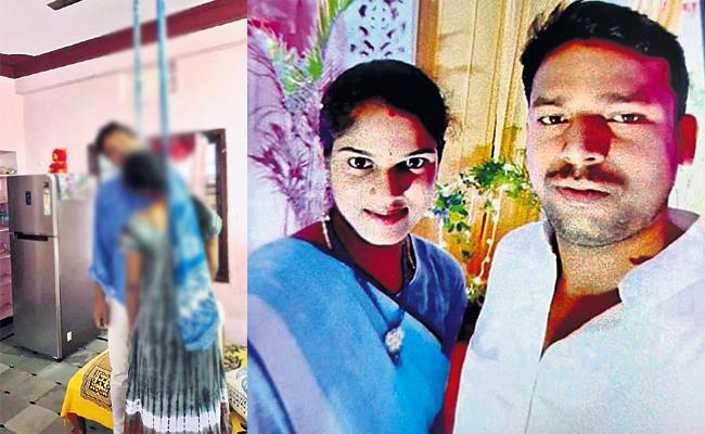 Married Couple Commits Suicide in Hyderabad - Sakshi
