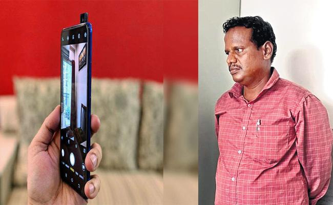 Man Arrest in Whatsapp Video Calls to Womens in Hyderabad - Sakshi