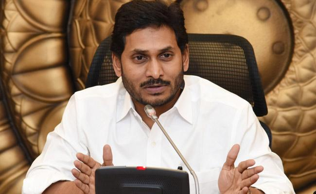 AP Cabinet Meeting Starts In The Presence Of CM YS Jagan - Sakshi