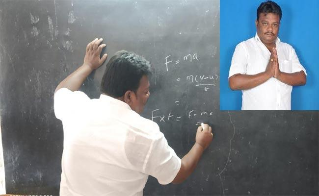 MLA Alajangi Jogarao Act As School Teacher On Wednesday In Parvathipuram - Sakshi