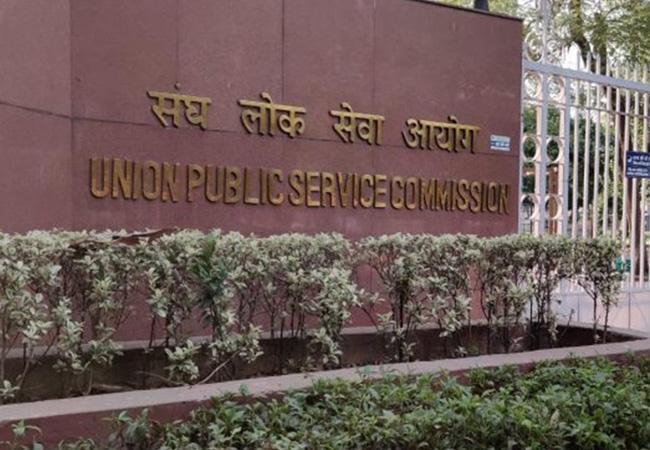 UPSC Civil Services 2020 Notification Released - Sakshi