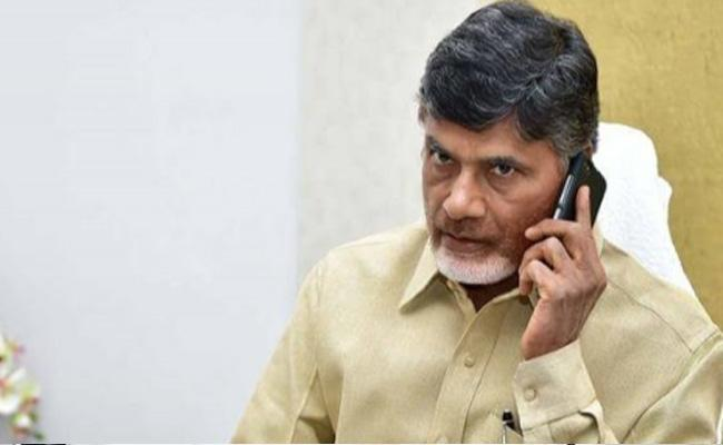 YSRCP MLAs Demand For Arrest Chandrababu Naidu - Sakshi