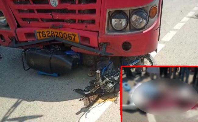 Three killed as RTC bus hits bike In Nalgonda district - Sakshi