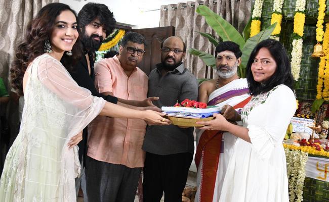 Naga Shourya New Telugu Movie Shooting Launched - Sakshi