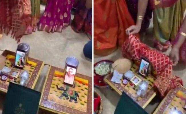 Gujarati Family Performs Traditional Rituals Via Video Call - Sakshi