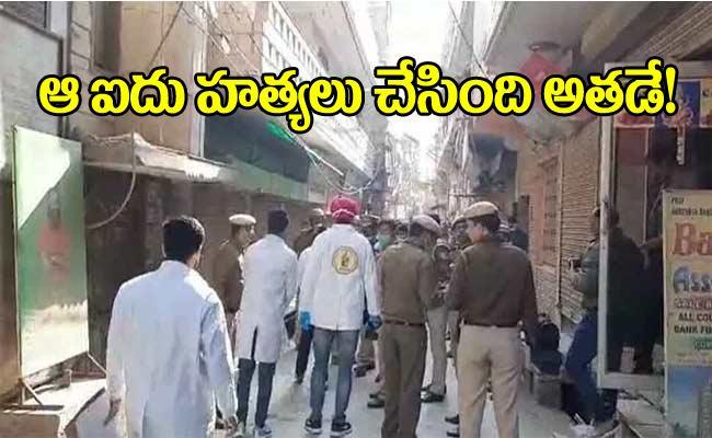 Man Arrested For Murder Family Of Five Bhajanpura Delhi - Sakshi