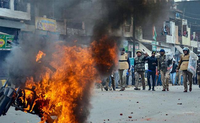 Muzaffarnagar CAA Stir: Protestors Asked to Pay Rs 23 Lakh - Sakshi