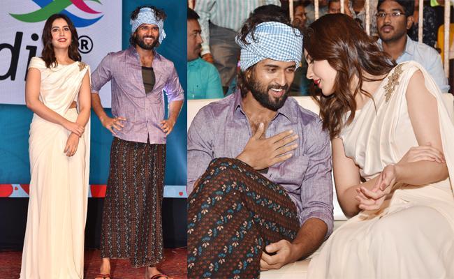 Vijay Devarakonda World Famous Lover Pre Release Event in Visakhapatnam - Sakshi