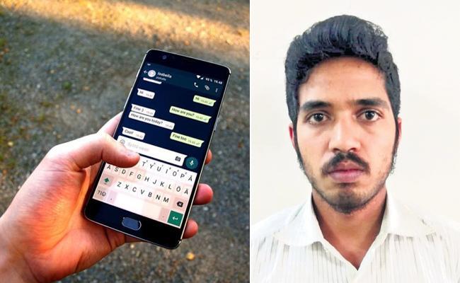 Young Man Arrest in Cyber crime Case Hyderabad - Sakshi