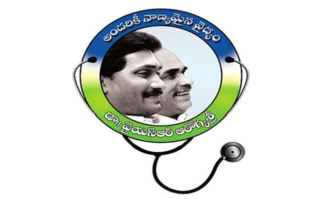 Govt Releases Pending Dues For Aarogyasri Network Hospitals - Sakshi