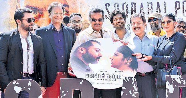 Mohan Babu Speech At Aakaasam Nee Haddhu Ra Song Launch - Sakshi