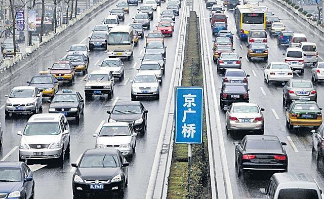 Vehicle sales down in China - Sakshi