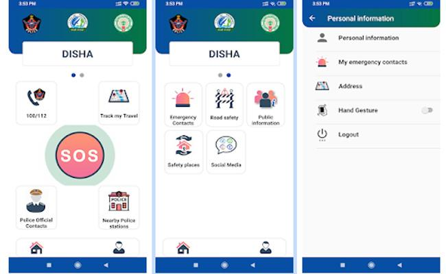How to Use Disha SoS App by AP Government in Telugu - Sakshi