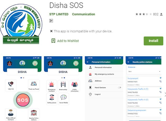 50K Downloads of Disha SoS App in Four Days - Sakshi