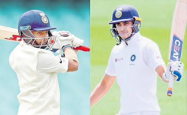 India Practice Match Against New Zealand On 14/02/2020 - Sakshi