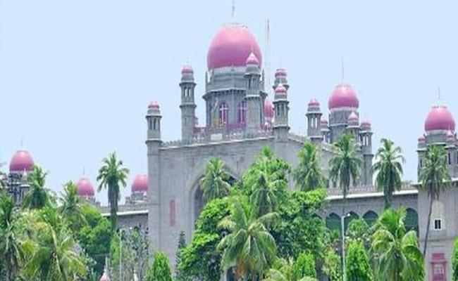 High Court Given Clarity Over KK Petition - Sakshi