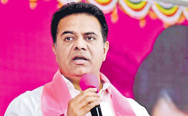 KTR Criticizes The Central Government Over Budget - Sakshi