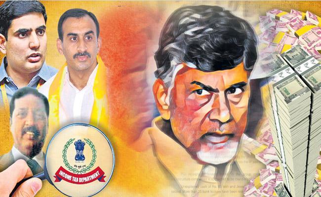 IT Raids On Chandrababu Naidu Ex PS Yields Rs 2,000 Crore - Sakshi