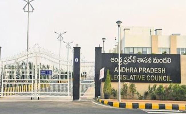 AP Legislature Secretary Rejects File On Select Committee Formation - Sakshi