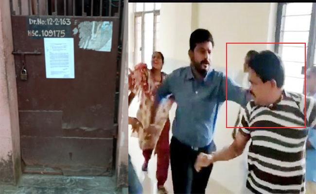 Suspension Notice to Doctor Ravindranath Tagore SPSR Nellore - Sakshi