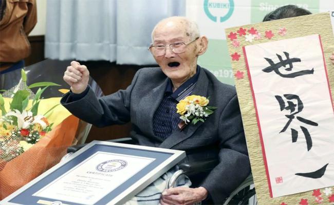 World's Oldest Man Reveals His Secret Longevity - Sakshi