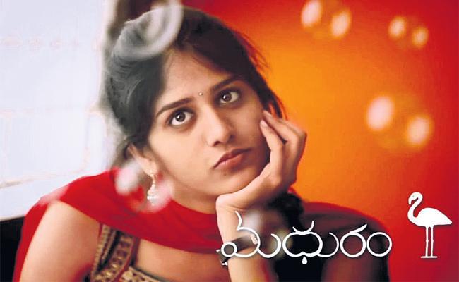 Successfull Short Films on Love Stories - Sakshi