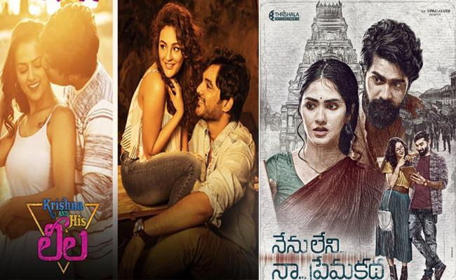 Valentines Day: New Movie First Look Posters In Tollywood - Sakshi